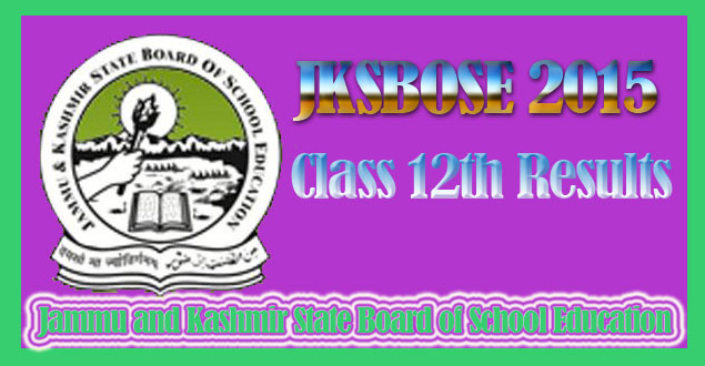 Jharkhand Class 12th Board Result (HSC)
