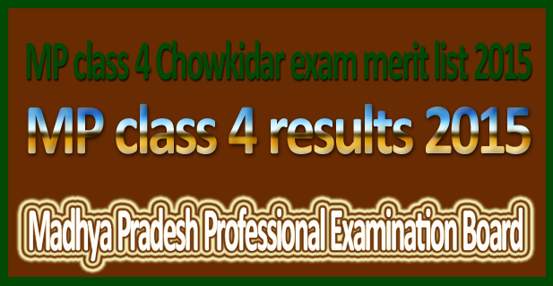 MP class 4 results 2017