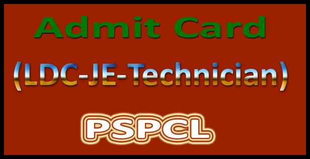 PSPCL je admit card 2015