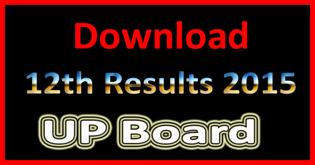 UP board 12th compartment result 2015