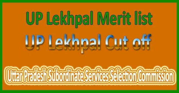 UP Lekhpal Cut off Marks 2018
