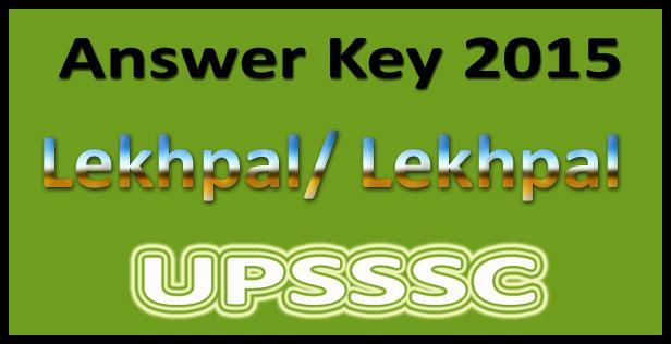 UP Lekhpal answer sheet 2015
