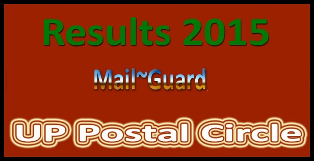 UP MTS result 2016