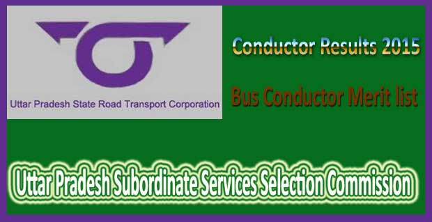 UP conductor results 2015