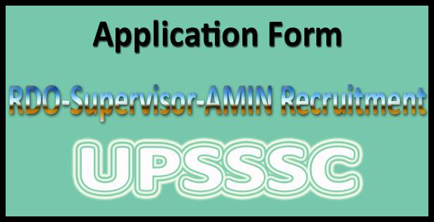 UPSSSC RDO recruitment 2015