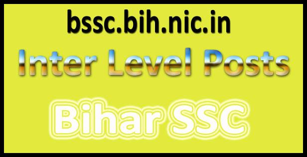 Bihar SSC inter level recruitment 2016