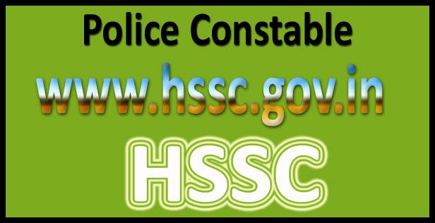 HSSC police constable recruitment 2016