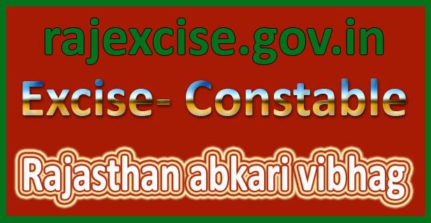 Rajasthan abkari vibhag recruitment 2016