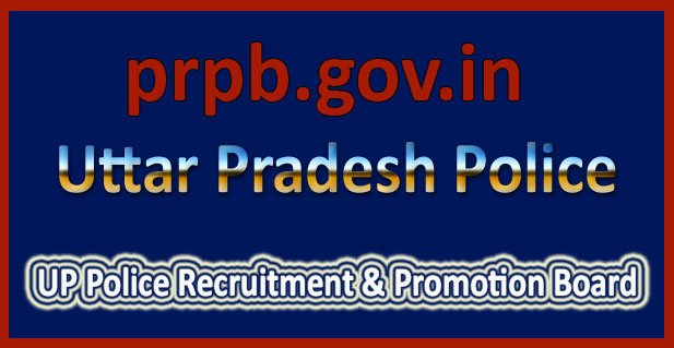 UP police admit card 2016