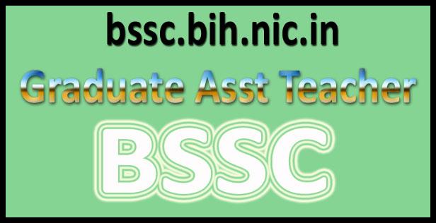 BSSC Assistant Teacher Admit Card 2016