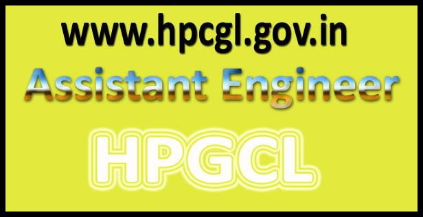 HPGCL admit card 2016