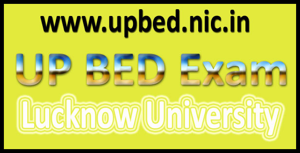 UP bed admit card 2018