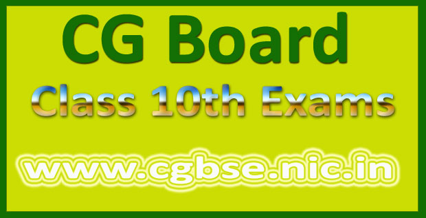 CGBSE Class 10th Result 2016