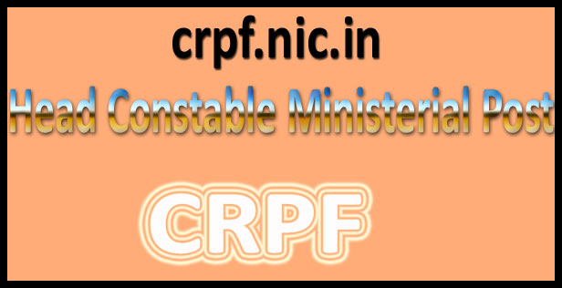 CRPF head constable recruitment 2016