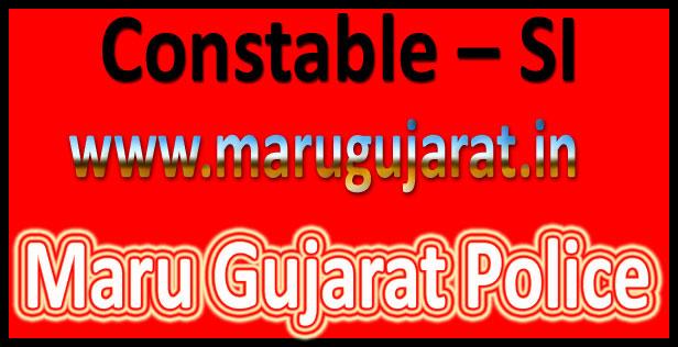 Gujarat Police Recruitment 2016