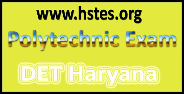 HSTES Polytechnic Admit card 2016