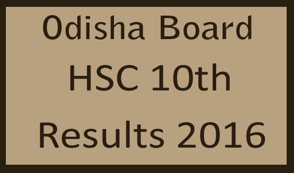 Orissa Class 10th Result 2016