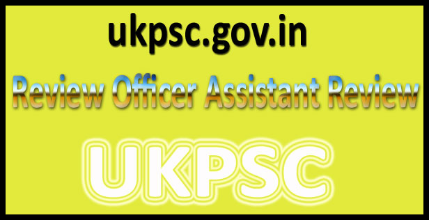 UKPSC Review Officer Admit Card 2016