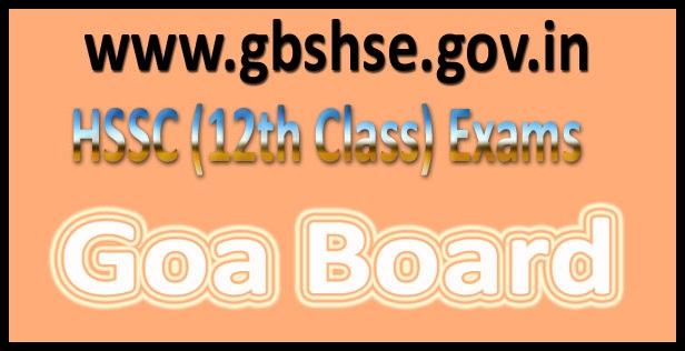 GBSHSE HSSC Results 2018