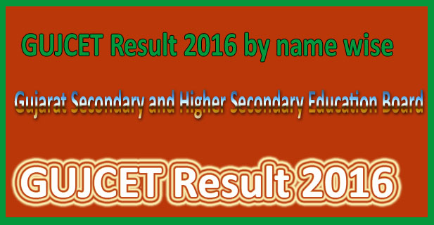 GUJCET Results 2016