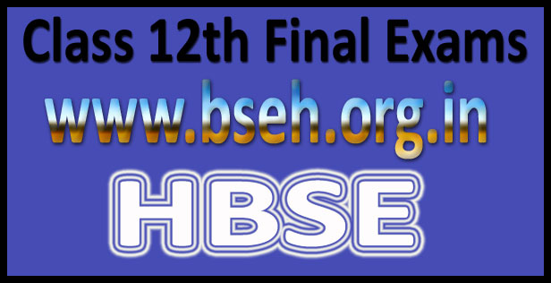 HBSE 12th Result 2016