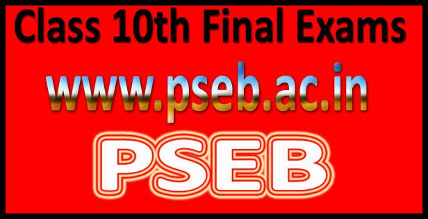 PSEB Class 10 Result 2018