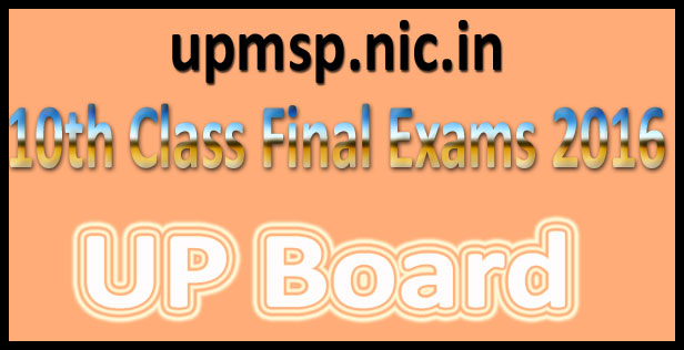 UP Class 10th Result 2016