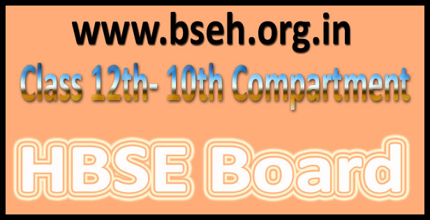 HBSE Compartment Date Sheet 2016
