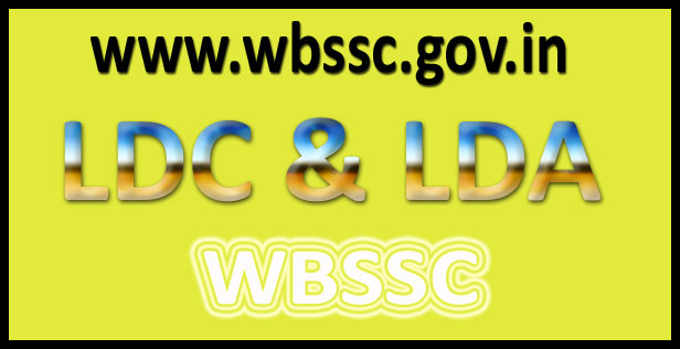 West Bengal SSC LDC Results 2016