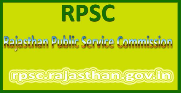 RPSC LDC Result 2016