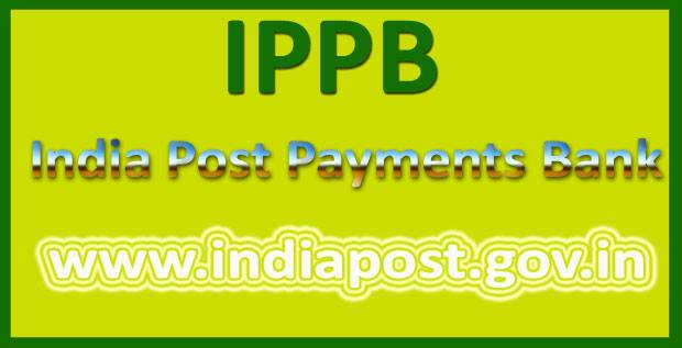 IPPB Officer Scale 1 Result 2017