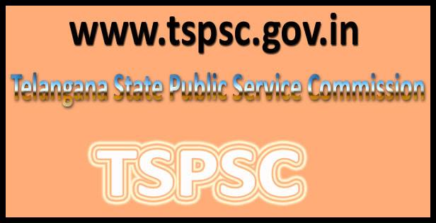 TSPSC Forest officer exam hall ticket 2017