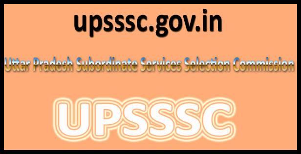UPSSSC Stenographer Admit Card 2017