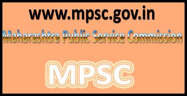 MPSC PSI Preliminary Result 2017
