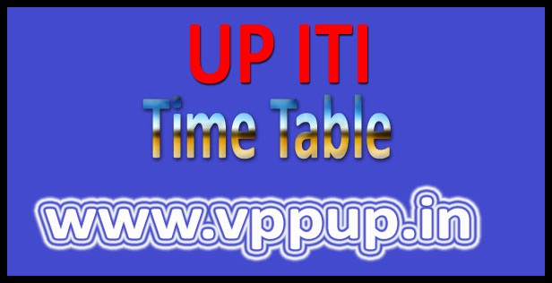 UP ITI Exam Time Table 2019