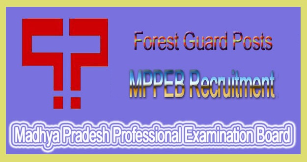 MP Forest Guard Admit Card 2018