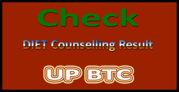 UP BTC counselling result 2019